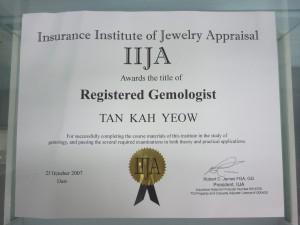 IIJA RG Certificate