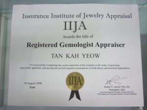 IIJA RGA Certificate